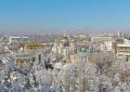 пятигорск зима