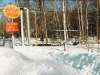 Лыжная трасса и шашлычная поляна